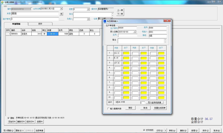 C:\Users\Administrator\Desktop\111\3.png