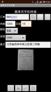 QQ20141109115050