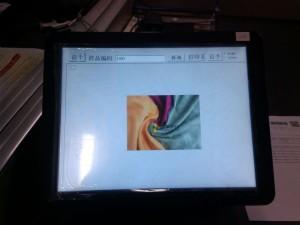 样品展示的触摸屏电脑