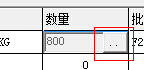 C:\Users\Administrator\AppData\Roaming\Tencent\Users\17125940\QQ\WinTemp\RichOle\P(L%DPK_N8N%XYJ]BJ7{UP4.jpg